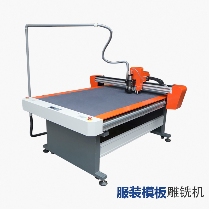New Intelligent Template Cutting Machine JD-JGB-B Series