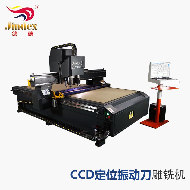 CCD Intelligent Oscillating Knife Carving Robot