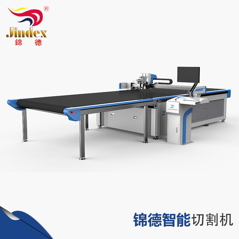 Jinde smart cloth cutting machine  IC-P series